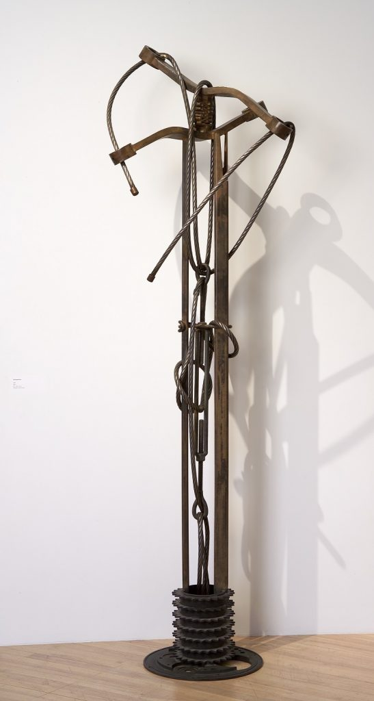 Introspection, 1990, acier, 231 x 66x 43 cm